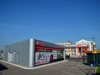 Воронеж, Московский проспект, дом 13А. автозаправочная станция