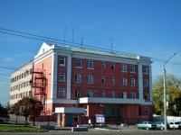 Воронеж, Московский пр-кт, дом 13