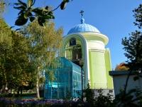 Московский проспект, дом 31Б. храм В честь иконы Божьей Матери взыскания погибших