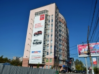 Воронеж, Московский пр-кт, дом 53