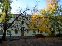 Воронеж, Московский проспект, дом 60. многоквартирный дом