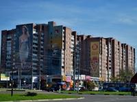 Воронеж, Московский пр-кт, дом 82