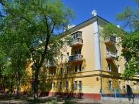 Воронеж, Московский проспект, дом 10. многоквартирный дом