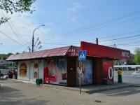 Воронеж, Московский проспект, дом 14/1. магазин