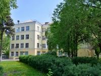 Московский проспект, дом 16. школа №8