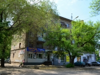Воронеж, Московский пр-кт, дом 20
