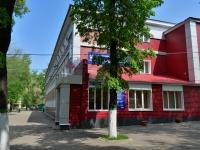 Воронеж, Московский пр-кт, дом 22