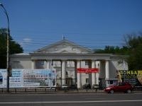 Воронеж, Московский пр-кт, дом 9
