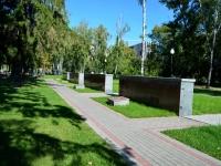 Московский проспект. мемориал Аллея у Вечного огня