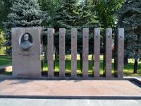 Московский проспект. памятник А.И. Лизюкову