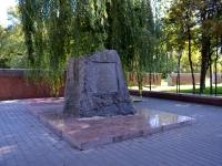 Московский проспект. памятник Воинам 60-й армии