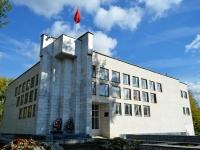 Ленинский проспект, дом 94. музей Музей-диорама