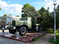 Воронеж, Ленинский проспект. монумент БМ-13 (Катюша)