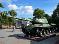 Воронеж, Ленинский проспект. монумент Танк ИС-2