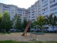 Воронеж, улица Лидии Рябцевой, дом 28. многоквартирный дом
