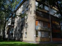 Воронеж, улица Лидии Рябцевой, дом 30. многоквартирный дом