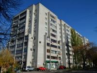 Воронеж, улица Лидии Рябцевой, дом 50. многоквартирный дом