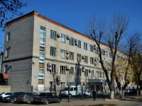 Воронеж, улица Лидии Рябцевой, дом 54. офисное здание