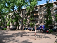 Воронеж, улица Лидии Рябцевой, дом 55. многоквартирный дом