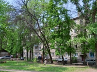 Воронеж, улица Лидии Рябцевой, дом 57. многоквартирный дом
