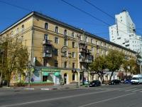 Воронеж, улица Кирова, дом 24. многоквартирный дом