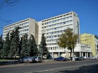 Voronezh, square Lenin, house 5А. health center