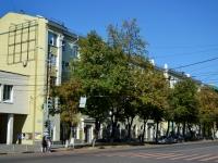 Voronezh, square Lenin, house 5. Apartment house