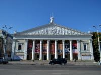 Voronezh, square Lenin, house 7. theatre