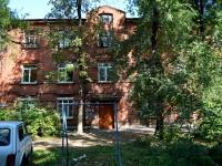 Воронеж, Индустриальный переулок, дом 2. многоквартирный дом