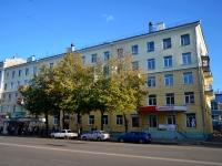 Воронеж, улица Кольцовская, дом 7. многоквартирный дом