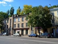 Воронеж, улица Кольцовская, дом 8. многоквартирный дом