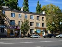 Воронеж, улица Кольцовская, дом 10. многоквартирный дом
