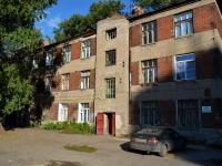 Воронеж, улица Кольцовская, дом 16. многоквартирный дом