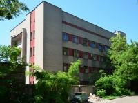улица Кольцовская, дом 11. больница