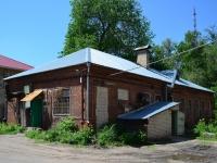 Воронеж, улица Кольцовская, дом 11А. медицинский центр