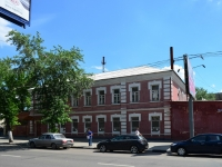 Воронеж, улица Кольцовская, дом 15. офисное здание