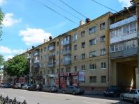 Воронеж, улица Кольцовская, дом 17. многоквартирный дом