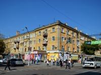 Воронеж, улица Комиссаржевской, дом 6А. многоквартирный дом