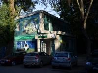 Voronezh, st Komissarzhevskoy, house 10А/1. store