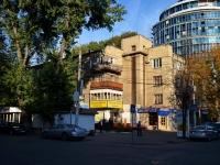 Воронеж, улица Комиссаржевской, дом 10А. многоквартирный дом