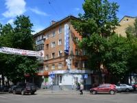Воронеж, улица Комиссаржевской, дом 12. многоквартирный дом