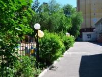 Воронеж, улица Комиссаржевской, дом 14. детский сад №102