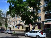 Воронеж, улица Комиссаржевской, дом 14А. многофункциональное здание