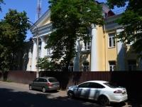 Voronezh, st Komissarzhevskoy, house 18А. court