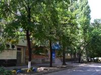 Воронеж, улица Комиссаржевской, дом 21. многоквартирный дом