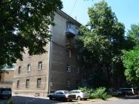 Воронеж, улица Комиссаржевской, дом 23. многоквартирный дом