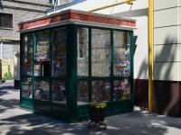 Voronezh, st Komissarzhevskoy. store