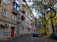 Воронеж, Пушкинская ул, дом 4