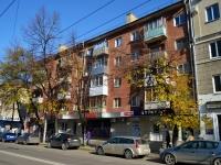 Воронеж, улица Средне-Московская, дом 4. многоквартирный дом