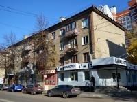 Воронеж, улица Средне-Московская, дом 6. многоквартирный дом